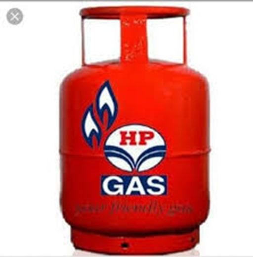 HP Gas Cylendor
