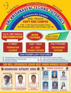 Sri Krishnaveni Home Tutors ssc