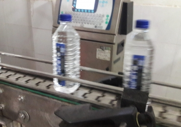 Dealers solicited for certified packaged drinking water bottle