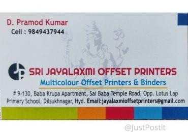 Sri Jayalaxmi offset printers