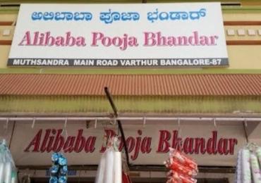 Alibaba Pooja Bhandar