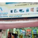 Apsara Enterprises