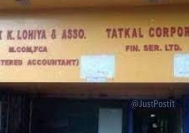 Ashok k lohiya and associates