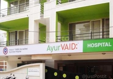 Ayurvaid Hospitals
