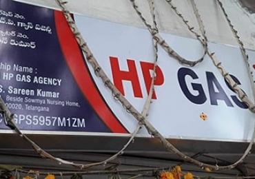 KRISHNAVENI HP GAS AGENCY