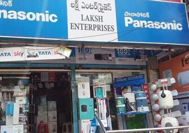 Laksh Enterprises