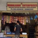 Mahalaxmi Enterprises