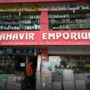Mahavir Emporium
