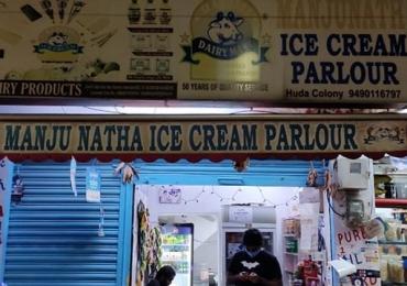 Manjuntah ice cream parlour