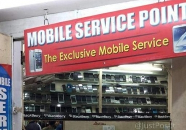 Mobile Service Point