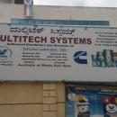Multitech Systems