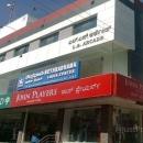 Nethradhama Lasik Center Davangere