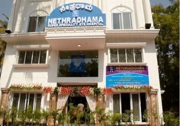 Nethradhama Superspeciality Eye Hospital Mysore