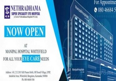 Nethradhama Eye Hospital Whitefield