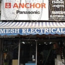Ramesh Electrical