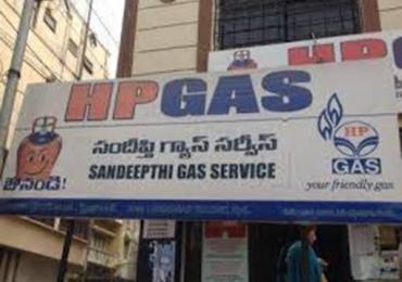 SANDEEPTHI GAS SERVICE