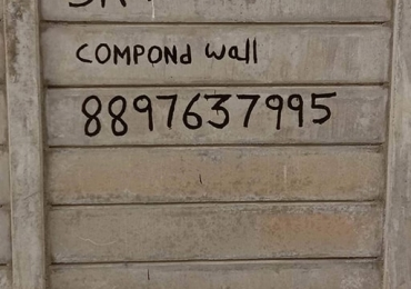SK Precast Compound Wall Manufacturers