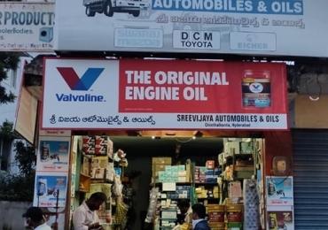 Sree vijaya automobiles