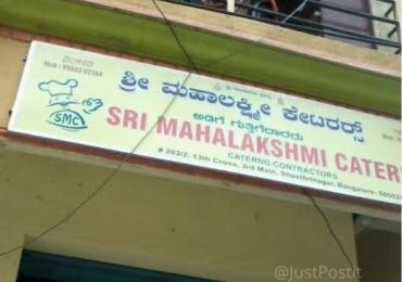 Sri Mahalakshmi Caterers