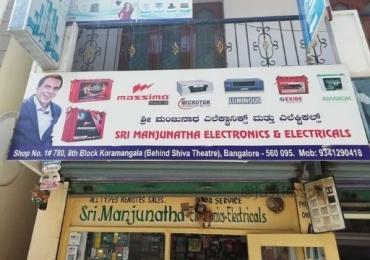 Sri Manjunatha Electronics And Electricals