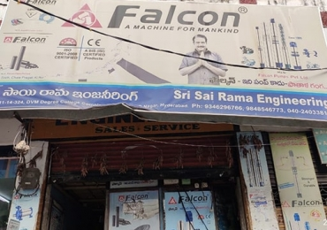 Sri Sai Rama Engineering