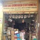 Sri Sai Srinivasa Stationers
