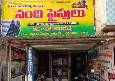 Sri SaiRam Traders