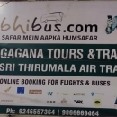 Sri Tirumala air travels