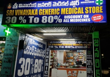 Sri vinayaka generic medical store