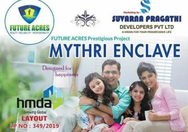 Suvarna Pragathi Developers