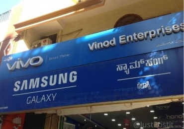 Vinod Enterprises