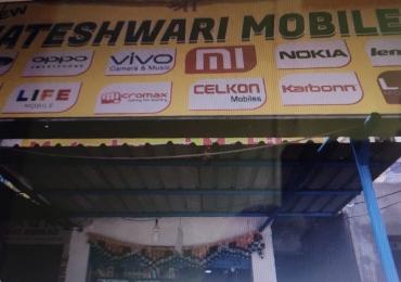 Mateshwari Mobiles