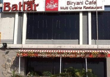 Bahar Biryani Cafe