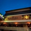 Bakasura Restaurant