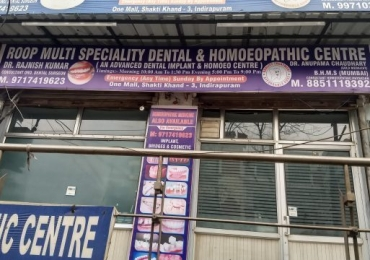 Roop Homoeopathic Clinic