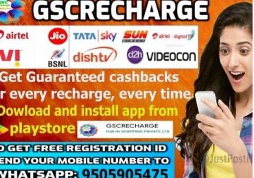 gscrecharge cashback