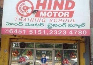 Hind Motor Training School