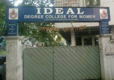 Ideal Degree College For Women