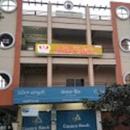 Moksha Pradha Chits Pvt Ltd