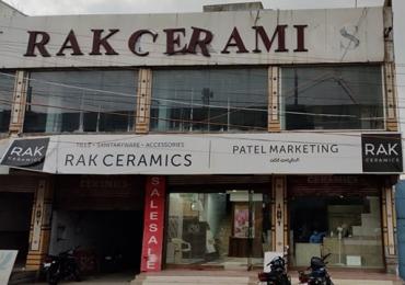 Patel Marketing