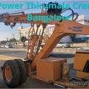 Power Thirumala Cranes