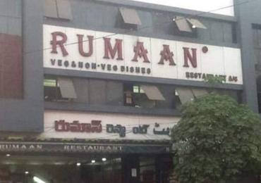 Rumaan Restaurant