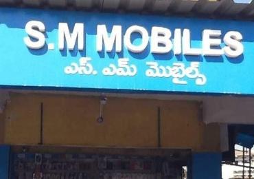 Sm Mobiles 1