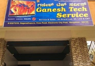 Sai Ganesh Tech Services