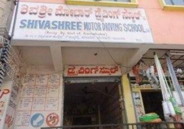 Shiva Shree Driving School