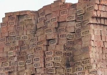Svb Bricks