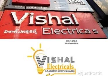 Vishal Electricals